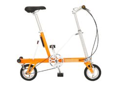 Pacific Cycles: CarryMe – Bicicleta Plegable