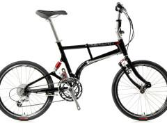 Pacific Cycles: IF Reach Bicicleta Plegable